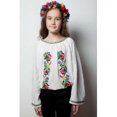 Ie  Românească fetiță - Maria de la www.florideie.ro