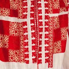 Ie din Argeș, cu pătrate roșii și galbene